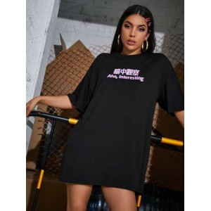 Interesting Graphic Dropped Shoulder Oversized Tee  MKTCWXS